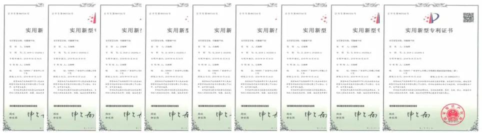 chenguan-certificate